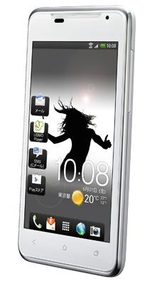 HTC J ISW13HT WiMAX Smartphone for KDDI au white