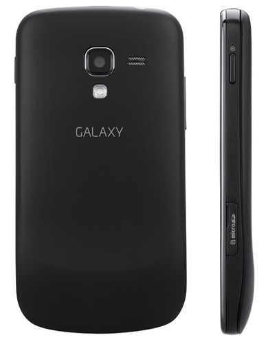 AT&T Samsung Galaxy Exhilarate LTE Smartphone back side