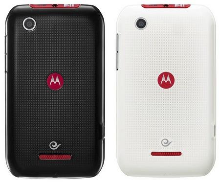 Motorola MOTOSMART MIX XT553 Music Smartphone for China back