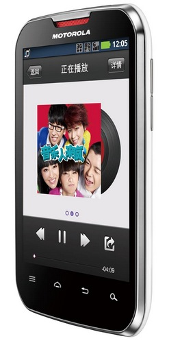 Motorola MOTOSMART MIX XT553 Music Smartphone for China music playback