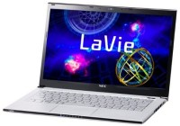 NEC LaVie Z Ultrabook weighs just 875 grams