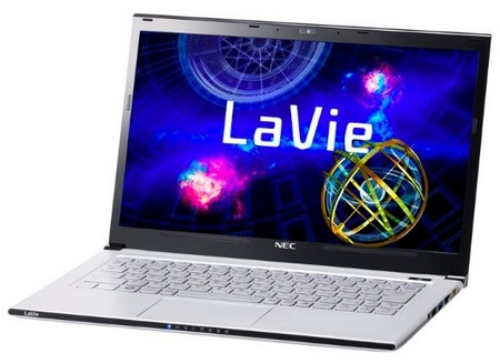 NEC LaVie Z Ultrabook weighs just 875 grams