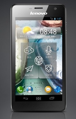 Lenovo LePhone K860 Quad-core Smartphone with 5-inch Screen front