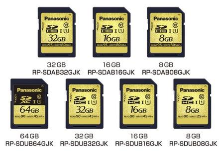 Panasonic RP-SDAB and RP-SDUB Series Rugged UHS-I SDHC Cards
