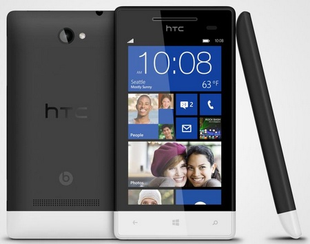 HTC 8S Mid-range Windows Phone 8 Smartphone Domino
