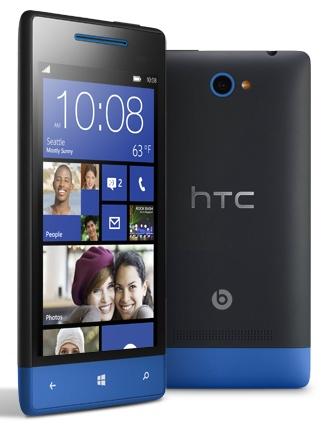 HTC 8S Mid-range Windows Phone 8 Smartphone blue