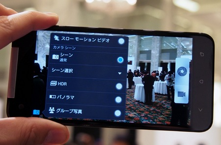 KDDI au HTC J Butterfly gets 5-inch 1080p Touchscreen live shot camera