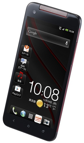 KDDI au HTC J Butterfly gets 5-inch 1080p Touchscreen