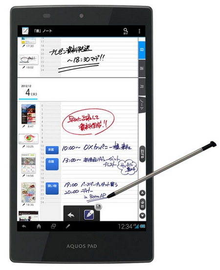 KDDI au Sharp AQUOS Pad SHT21 7-inch Tablet with IGZO Touchscreen Display stylus