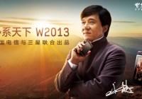 China Telecom Samsung SCH-W2013 Dual-screen Flip Android Phone gets Quad-core CPU jackie chan