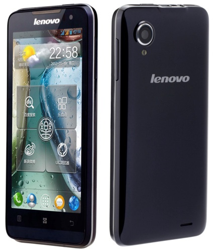 Lenovo IdeaPhone P770 Smartphone Packs 3500mAh Battery 1