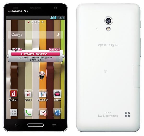 LG Optimus G Pro L-04E for NTT DoCoMo white