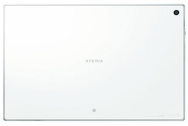 Sony Xperia Tablet Z gets Quad-core, 1920x1200 Display at 6.9mm Thickness white