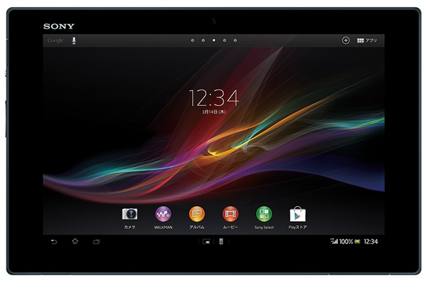 Sony Xperia Tablet Z gets Quad-core, 1920x1200 Display at 6.9mm Thickness