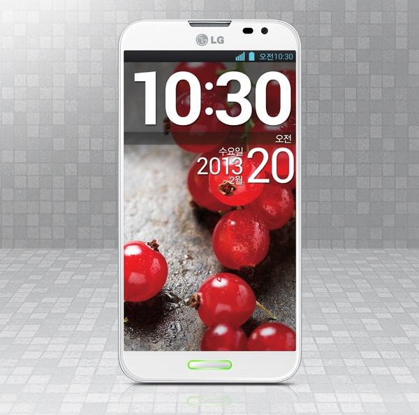 LG Optimus G Pro 5.5-inch Phablet white