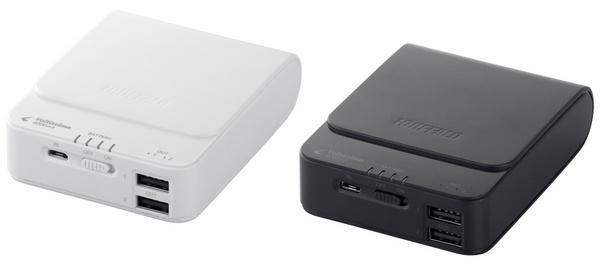 Buffalo Voltissimo BSMPB0140 super quick portable charger