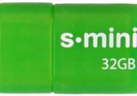 Patriot Memory Supersonic Mini USB 3.0 Flash Drive