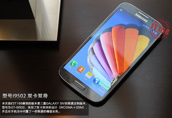 Samsung Galaxy S IV gets Early Preview front