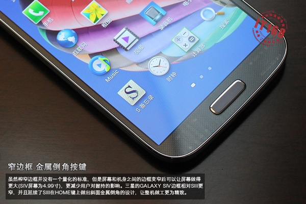 Samsung Galaxy S IV gets Early Preview home button