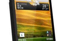 HTC Desire V Entry-level Dual-SIM Smartphone black