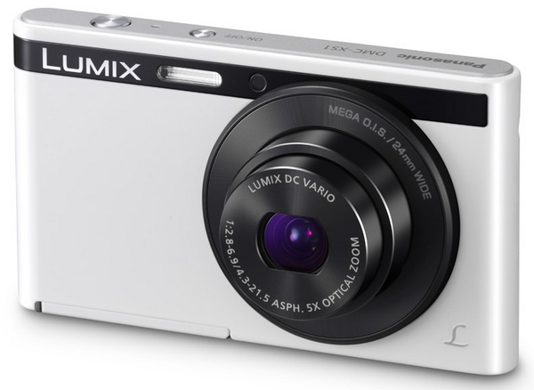 Panasonic LUMIX DMC-XS1 Camera white