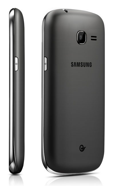 Samsung Galaxy Infinite CDMA GSM Dual-Mode Smartphone back side