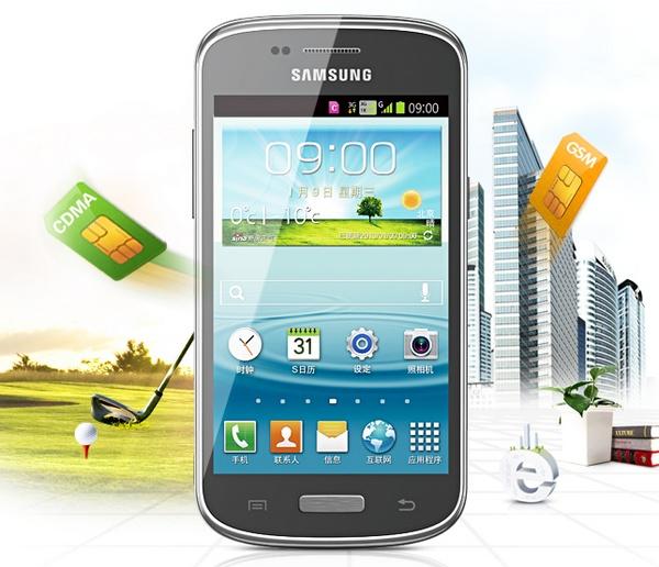 Samsung Galaxy Infinite CDMA GSM Dual-Mode Smartphone