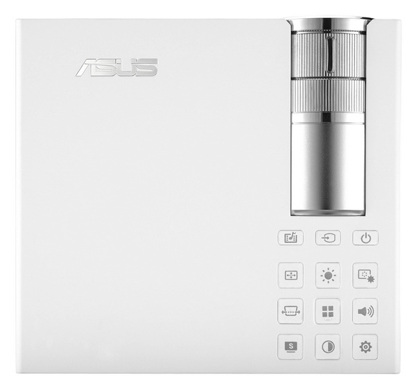 Asus P2B Ultra-compact Projector top