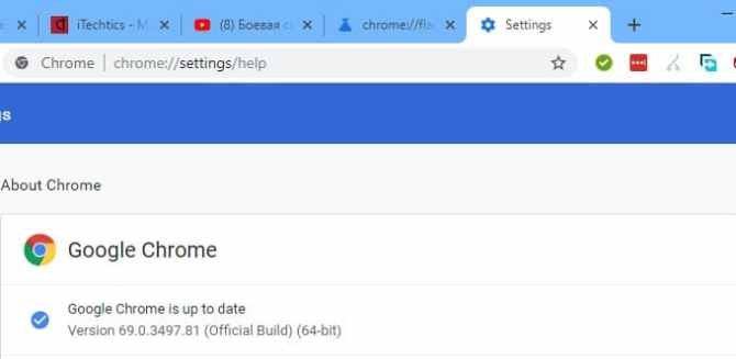 Google Chrome 69 About