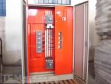 Tablero principal Gráfica Achernar – 2007
