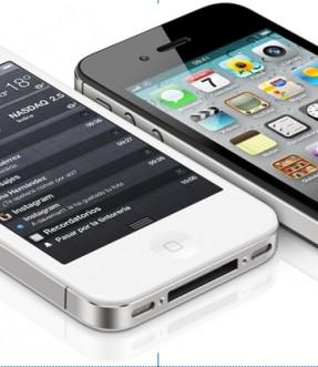 iphone4SXL