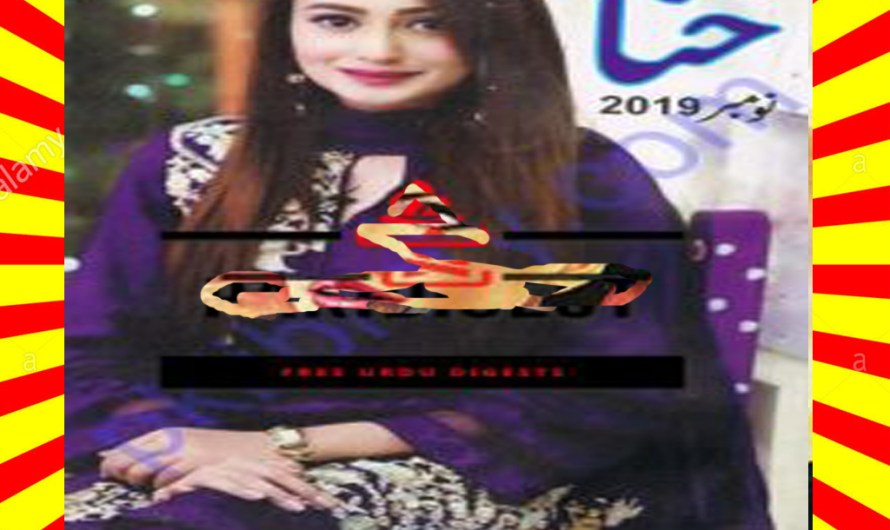 Hina Digest November 2019 Read and Download