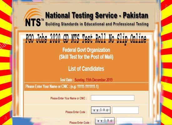 FGO Jobs 2019 GD NTS Test Roll No Slip Online