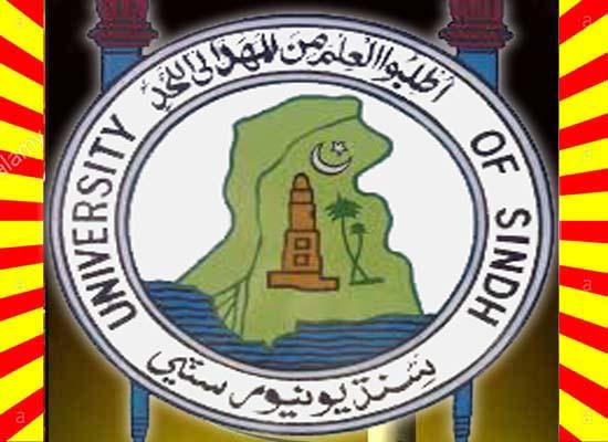 Sindh University 3rd Provisional Final Merit List Of Bachelors 2020 Online
