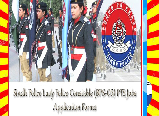 PTS Jobs 2020 Application Form Sindh Police Department Phase V