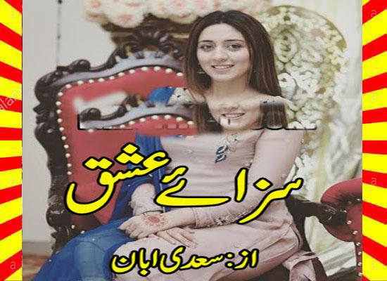 Saza E Ishq Urdu Novel Complete By Sadi Abbaan