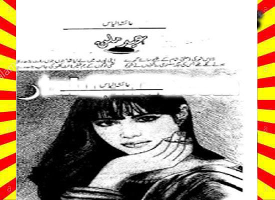 Eid Milan Urdu Novel By Ayesha Ilyas