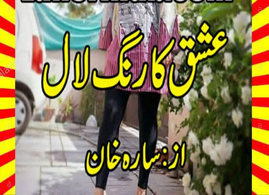 Ishq Ka Rang Laal Urdu Novel By Sara Khan