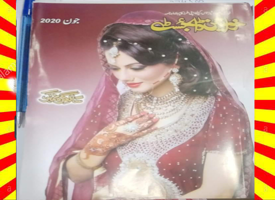 Khawateen Digest June 2020 Read and Download