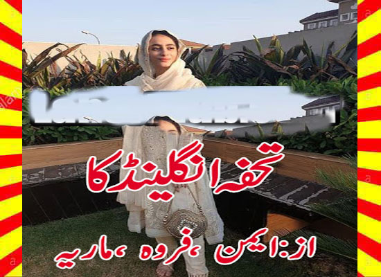 Tohfa England Ka Urdu Novel By Maria, Aiman & Farwa