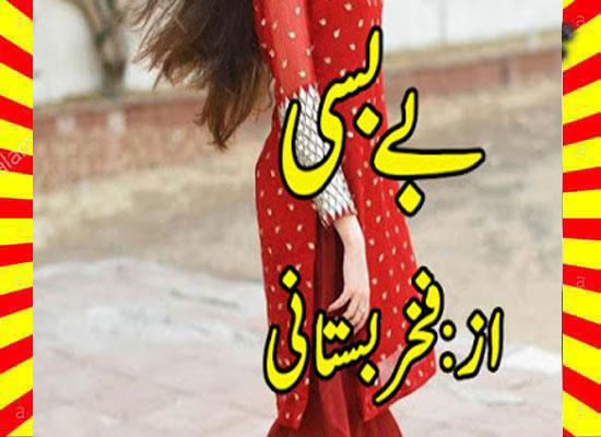 Bebasi Urdu Novel By Fakhar Bustani
