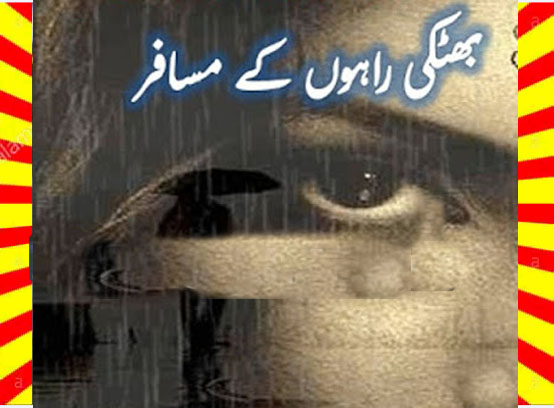 Bhatki Rahon Ke Musafar Urdu Novel By Rooma Javed Episode 10