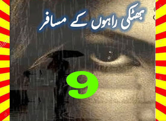 Bhatki Rahon Ke Musafar Urdu Novel By Rooma Javed Episode 9