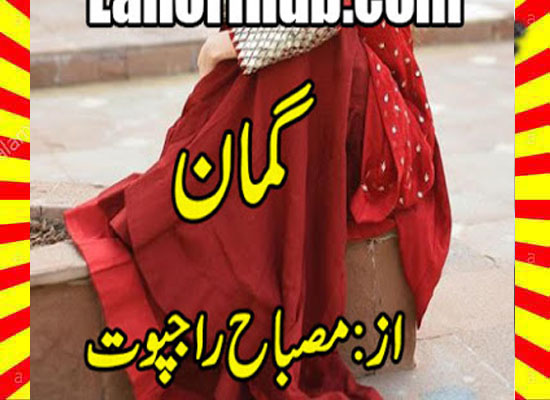 Gamaan Urdu Novel By Misbah Rajput