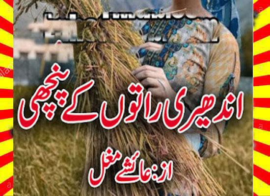 Andheri Raaton Ke Panchi Urdu Novel By Ayeshey Mughal