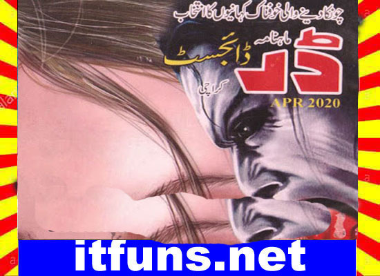 Darr Digest May June July 2020 Read and Download