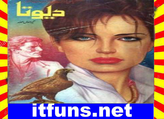 Devta Urdu Novel By Mohiuddin Nawab Pdf