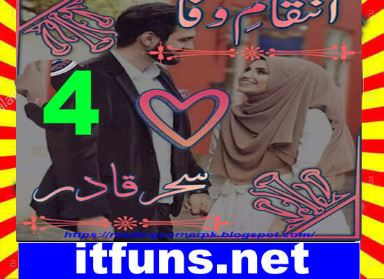 Intiqam E Wafa Urdu Novel By Sehar Qadir Episode 4
