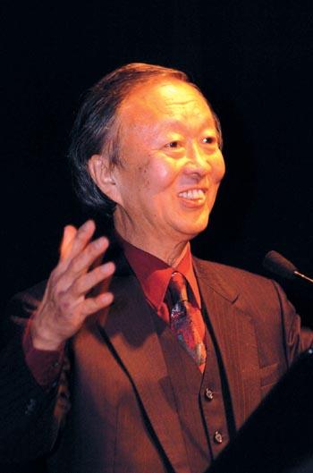 Image result for Charles Kuen Kao