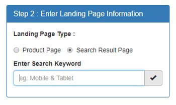 app deeplink search result
